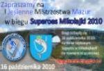 """I Jesienne Mistrzostwa Mazur w Biegu """"Superoes Mikołajki 2010""""."""