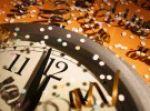 Powitanie Nowego 2011 Roku