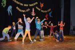 Festiwal Taneczny w Mrągowie
