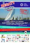 Siwik Holiday Cup/Stomasz Cup 2017