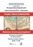 Mrągowskie Pogaduszki - Poznaj swoje dziedzictwo